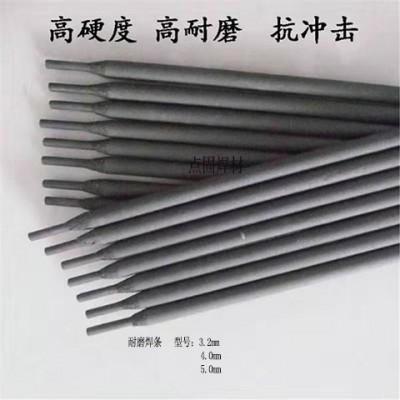 D207耐磨焊条EDPCrMnSi-A1-15堆焊耐磨焊条