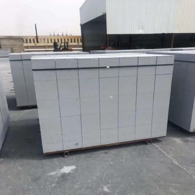 供青海海西ALC墙板|海东粉煤灰砌块报价