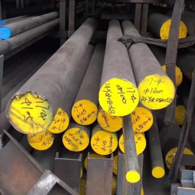 供应17-4ph不锈钢棒_宝钢原产_支持切割圆钢