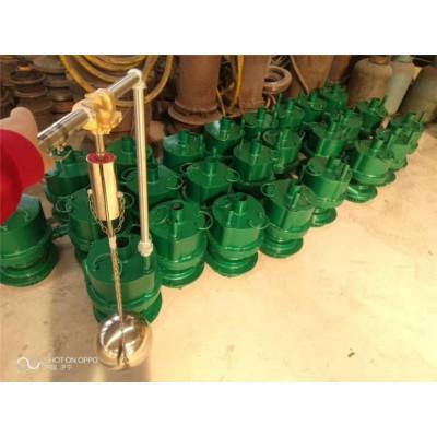 矿用风泵自动排水控制器风动潜水泵自动排水