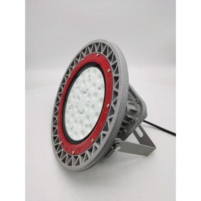 防爆LED工矿灯 150W200瓦防爆高顶灯
