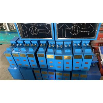 隔爆型岔位指示器KXH127C矿用岔位指示器工作原理