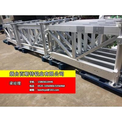 铝合金焊接、铝合金折弯、铝合金加工
