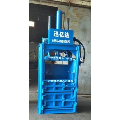 纸皮压缩打包机,纸皮压缩机,废料压缩打包机,废品压缩打包机