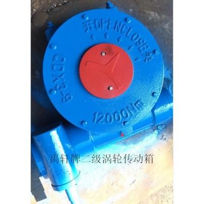 供应QDX3-10双级蜗轮减速机 手动阀门装置