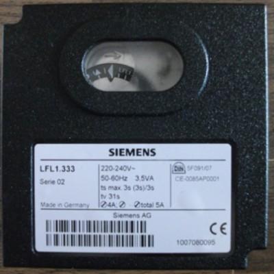 LFL1.333程序控制器西门子批发销售