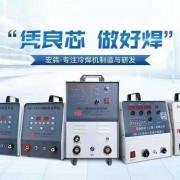 宏犇实业(上海)有限公司