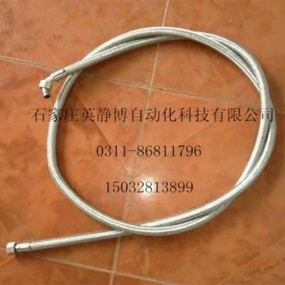 批发定做304不锈钢液氨用金属管