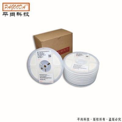 104电容智能家居产品专用贴片式电容
