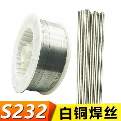S232白铜氩弧焊丝 Cu7061 CuNi10