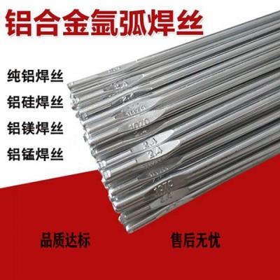 ER4043 ER4047铝硅焊丝1100纯铝焊丝