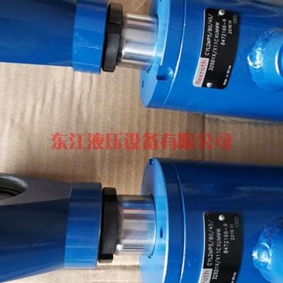 力士乐工业设备油缸CDH1/CDH2/CDH3