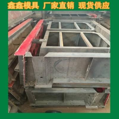 生态阶梯护坡模具-水泥阶梯护坡模具-生产特点