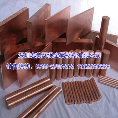 无氧铜生产厂家 TU1无氧铜板 无氧铜带 无氧铜棒 无氧铜线
