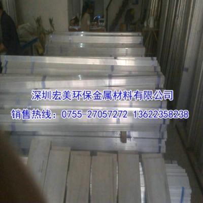 5083铝板 船用5083铝板 5083花纹铝板