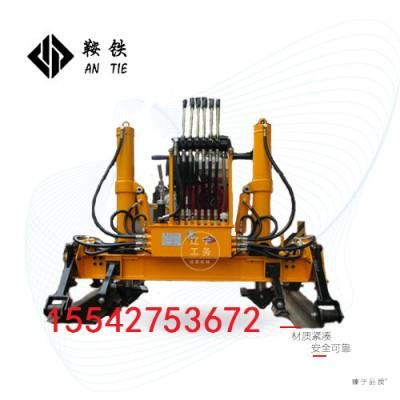 鞍铁YQJ-250液压门式起道机轨道作业器材
