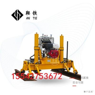 鞍铁YQJ-300液压道岔起道机整机供应使用寿命长