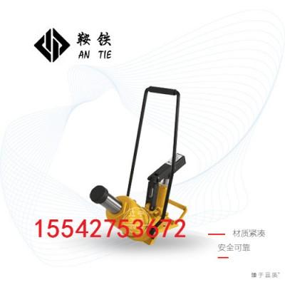 鞍铁钢轨轨枕板液压拨道器GBD-I铁路器材保养大奥秘