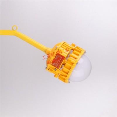 BPC8767防爆平台灯/防爆护栏式弯杆灯