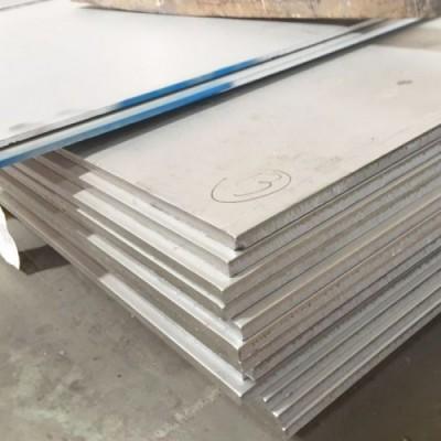 Incoloy 925合金钢板_欧美平板_N09925_现货