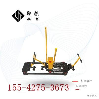 鞍铁液压双项轨缝调整器工务器材产品用途