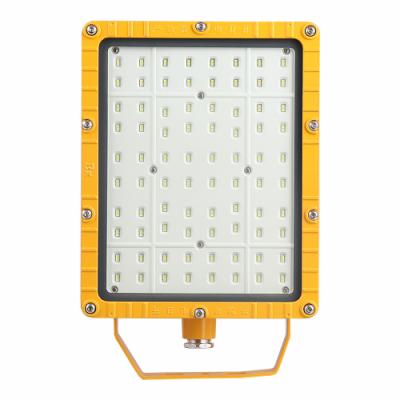 免维护led防爆灯BFC8115/100w电厂投光灯