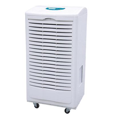 除湿机家用抽湿机静音家居小型卧室地下室除湿器除潮干燥机