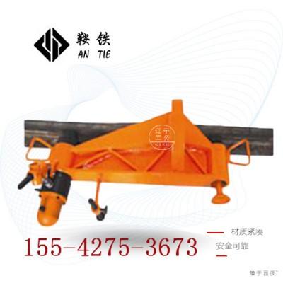 鞍铁弯道器铁路工程设备使用与维护