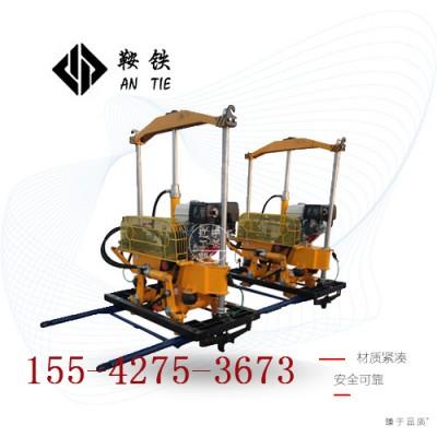 鞍铁液压捣固机XYD-2N型轨道工程捣固作业器材品牌