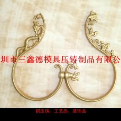 供应铜压铸件