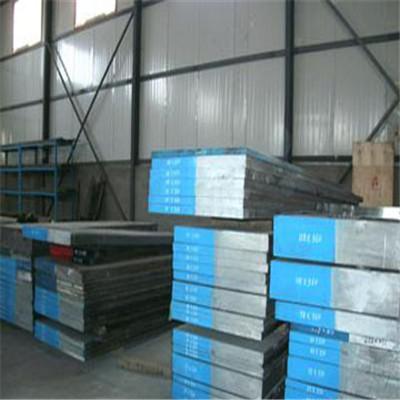 HPM50 预硬塑胶模具钢材 日立金属