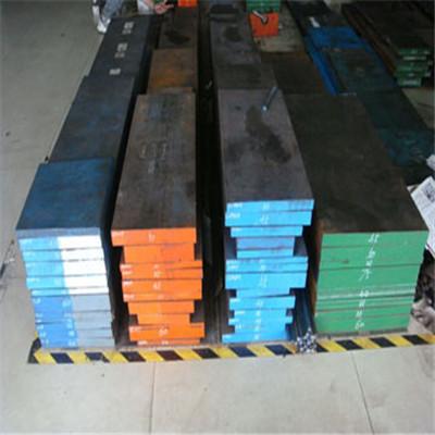 HPM2 塑料模具钢 日立金属